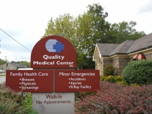 The former Quality Medical Center in Cookeville will open as the Cookeville Regional Urgent Care Clinic Sept. 19.